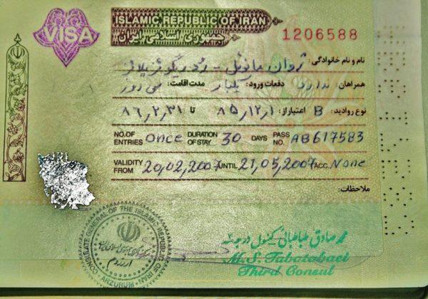 Visado en un pasaporte para entrar en Irán
